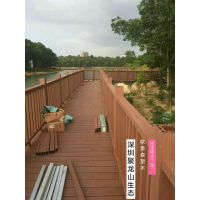 三亚塑木地板批发、三亚木塑地板批发、三亚塑木材料厂家