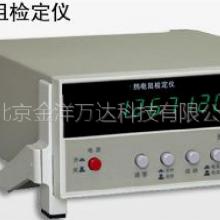 六位半热电阻检定仪价格 型号:JY-HY2002