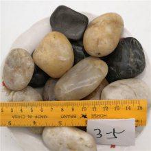 5到8公分变压器鹅卵石价格 太原永顺5-8公分变压器鹅卵石厂家