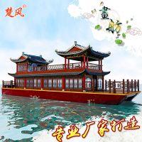 楚风木船厂家直销16米双层电动观光游船 餐饮画舫 商务船 服务类船