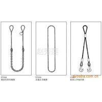 本公司长期供应各种规格链条  吊绳    吊带   钢丝绳式吊索具