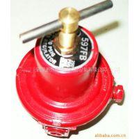 供应批发零售美国力高液化气用一级调压器