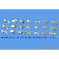 供应不锈钢等端子片 (HHC-025A~HHC-031A)