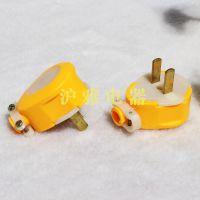 厂家优质保证  黄色软胶两极电源插头