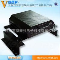 厂家直供 汽车监控系统 4路硬盘录像机 VT-DVR-G7