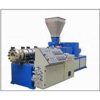 远锦塑机供应YJ65PVC管材挤出生产线 塑料双螺杆挤出机
