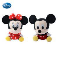 迪士尼正品Q版米老鼠套装公仔毛绒玩具娃娃结婚玩偶创意女生礼物