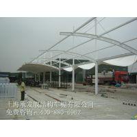 杭州车棚厂家、杭州汇辽建筑公司停车棚制作、张拉膜车棚、广场景观张拉膜生产销售加工及安装