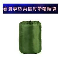 信封带帽 露营 野营 午休睡袋 户外用品 睡袋厂家直销 200g军绿色