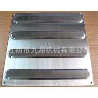 脱蜡铸造 不锈钢 盲道钉 盲道条 来图来样生产