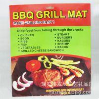 BBQ Grill Mat不焦不粘 烧烤必备工具 耐高温折叠烧烤炉垫子TV
