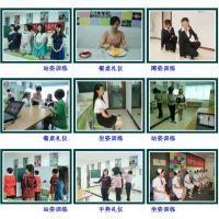 武汉女子形体塑造礼仪气质课程,武昌暑假形体礼仪培训班