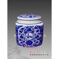景德镇罐子 固元膏膏方罐 阿胶片即食阿胶 陶瓷罐子 青花陶瓷罐