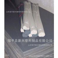 PVC塑料硬板耐用高密度耐用阻燃易加工PVC塑料硬板18464266981