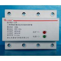 厂家直销庆凌牌QLGQ2-100三相四线自复式过欠压保护器3P N100A