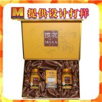 玛咖粉包装盒定制 麦丹娜 玛咖两瓶精华素礼品盒子 maca玛卡冻干果切片外包装