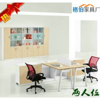 上海家具厂直销办公屏风桌隔断工位卡位2人职员桌员工办公桌
