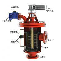 供应江苏水处理设备污水处理设备环保设备