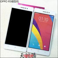 OPPO R5 R8107 原装手机模型 原厂1:1尺寸手感模型机 模具