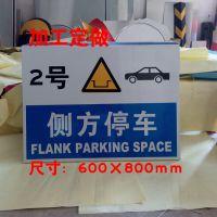 南阳驾校标示牌停车场标志牌加工定做.洛阳指示牌反光牌哪有