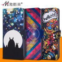 苹果iphone6手机保护套卡通 厂家直销苹果6手机皮套 i6彩绘壳批发