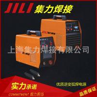 优质逆变弧焊电源 轻便型逆变直流手工焊机 ZX7-250D