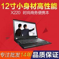 二手笔记本电脑 IBM Thinkpad X220 12寸i5双核i3超薄手提上网本
