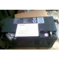 沈阳松下LC-P1265ST 原装松下蓄电池 松下12v65ah