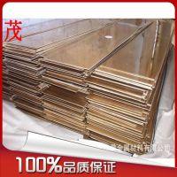 昆山厂家供应NS106锌白铜 铜棒 铜板铜管价格可提供材质证明