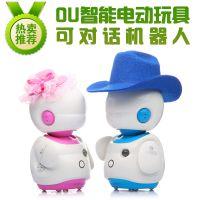 哦优机器人 哦优早教机 可对话智能玩具电动玩具