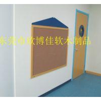 2017假期学校护墙板装修材料平面软木板RN05直销