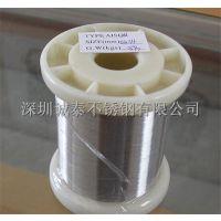洛阳304HC不锈钢螺丝线,304精密中硬线,0.5线材批发