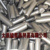 现货直销批发零售原料纯铁棒材 高质太钢炉料纯铁圆钢yt01