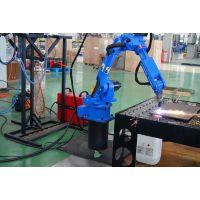 中德焊邦供应_安川焊接机器人_成套机器人焊接工装