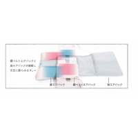日本原装整体推拿按摩仪包邮正品
