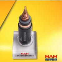 供应广州南洋电缆 VV、YJV 电气设备用电力电缆 NAN牌
