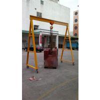 富新源公司专业生产(图)|5T小型龙门吊架|小型龙门吊架