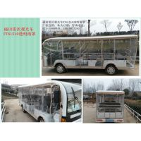 供应福田FT61510透明雨罩、透明雨帘、防风帘、防雨帘、遮阳卷帘。