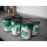 【厂家直销】椰子汁品牌促销专用冰桶夏季促销神器塑料容器加冰块冷藏冰桶