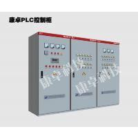 厂家直销PLC控制柜-南京康卓环境科技