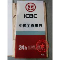 深圳个性定制亚克力背景板装饰画uv喷绘 背景板彩绘打印加工