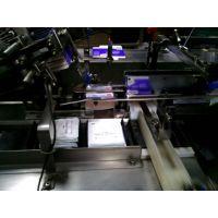 MX-100纸盒包装机 无纺布装盒机 医药纱布装盒机