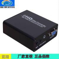 HDMI转VGA转换器 分辨率可调 mirco HDMI TO VGA 广播级方案 中性