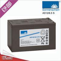 德国阳光蓄电池 A412/65 G6 12V65AH 原装进口 胶体 保三年 包邮