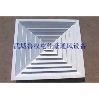 铝合金风口标准、铝合金风口、铝合金风口型材(在线咨询)