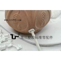 龍三塑胶标准零配件制造厂直销美规电源线扣4N-4,质高价优,大家快来抢购!