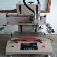 400*600台式薄莫印刷机