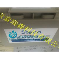 时高STECO蓄电池12v55ah代理