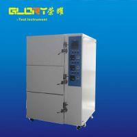 高精度电子烘箱 氮气烤箱 无尘烘烤箱 荣耀真空烤箱