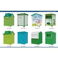 专业生产全国旧衣回收箱。供应全国市场